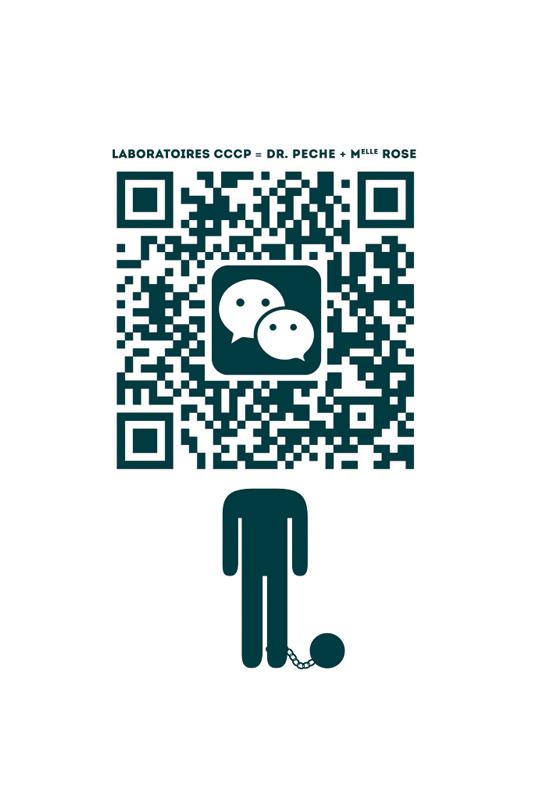 Dr. Pêche QR Code We Chat