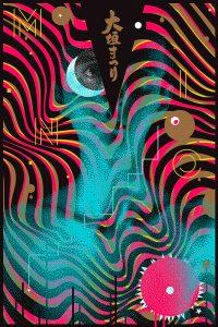 Dr. Pêche Ogaki Matsuri Festival - World Poster Exhibition - Japon